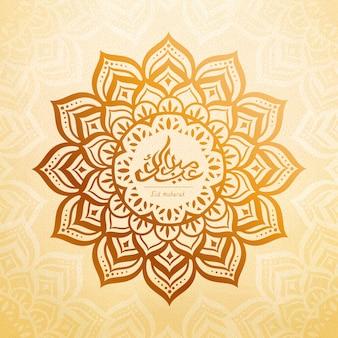 Eid mubarak calligraphy design with arabesque flower