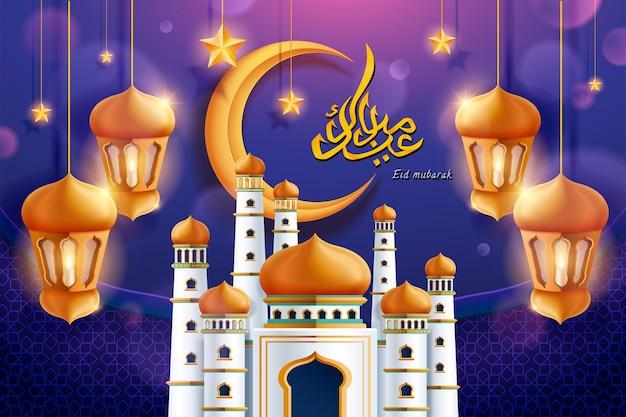 Eid mubarak calligraphy design with lanterns and mosque