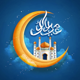 Eid mubarak calligraphy design with mosque upon the crescent