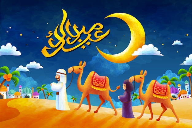 Eid mubarak calligraphy design with muslims and camel trekking