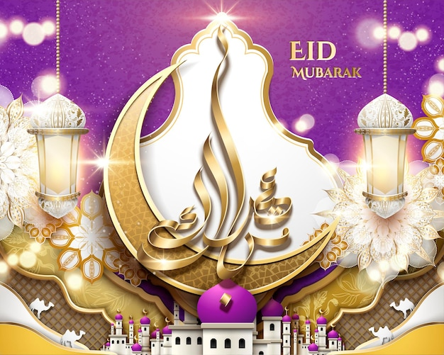 Eid mubarak calligraphy design Premium Vector