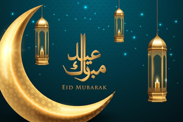 Eid mubarak calligraphy greeting card with golden crescent moon and hanging lantern