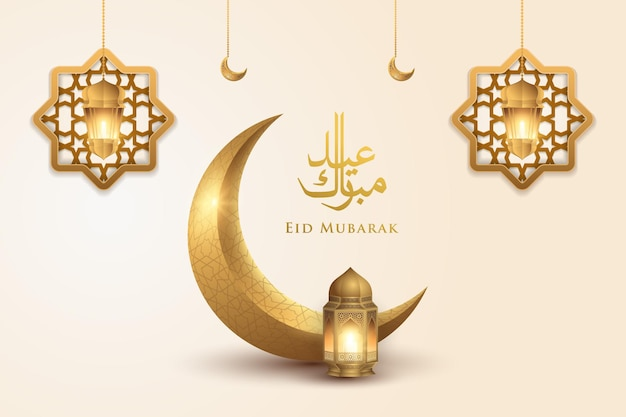 Eid mubarak calligraphy islamic design with crescent moon and lantern