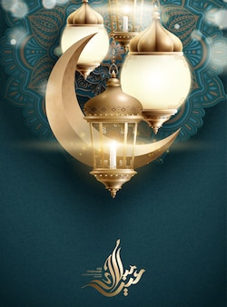 Eid mubarak calligraphy means happy holiday on dark turquoise background with crescent and lanterns