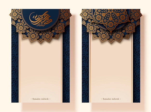 Eid mubarak calligraphy means happy holiday with arabesque flowers on beige and blue background