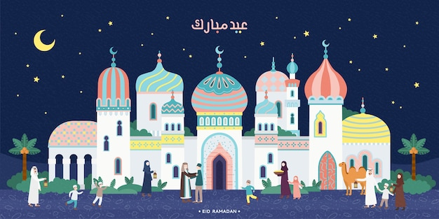 Eid mubarak calligraphy which means happy festival, flat design mosque at night