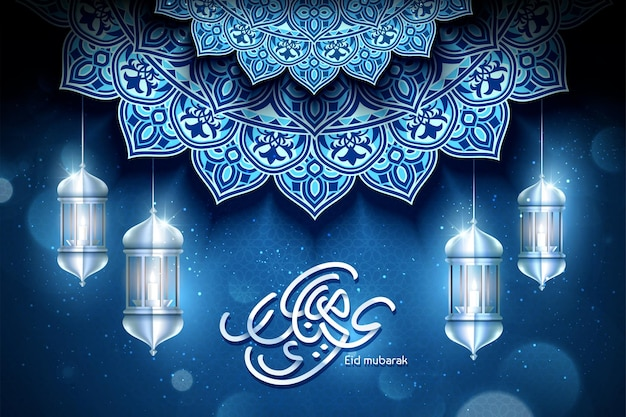 Eid mubarak calligraphy which means happy holiday in arabic, arabesque flower decorations and hanging lanterns