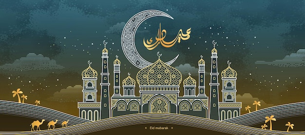 Eid mubarak calligraphy which means happy holiday on magical mosque background in exquisite line style