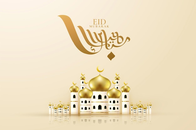Eid mubarak calligraphy which means happy holiday with golden mosque