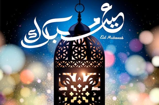 Eid mubarak calligraphy with decorative fanoos on city light bokeh background