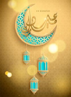 Eid mubarak calligraphy with ed crescent and lantern in golden and aquamarine blue