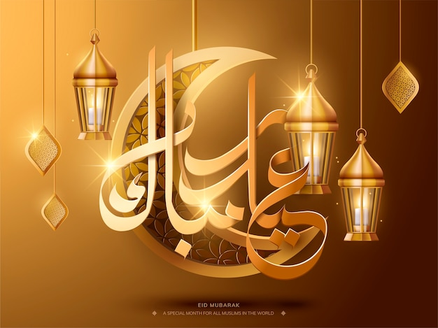 Eid mubarak calligraphy with glossy golden lanterns and crescent elements