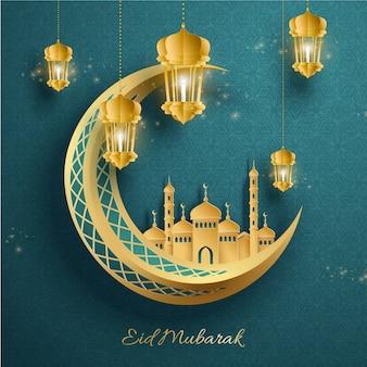 Eid mubarak calligraphy with mosque upon moon and lanterns