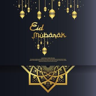 Eid mubarak card or cover greeting design