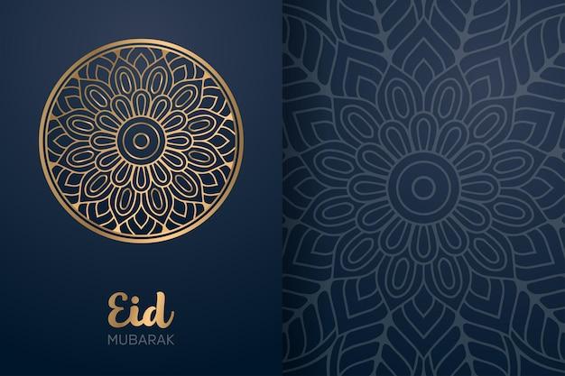만다라 장식이있는 eid 무바라크 카드.