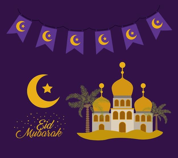 Eid mubarak card with moon and castles