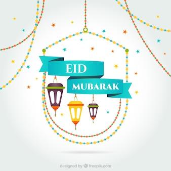 Eid mubarak card Free Vector
