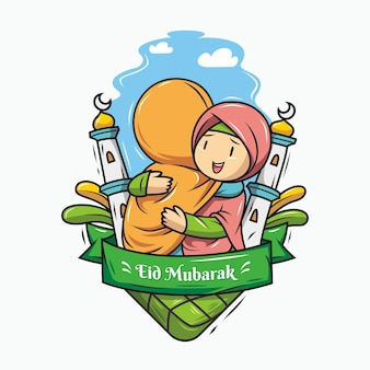 Eid mubarak cartoon. hug
