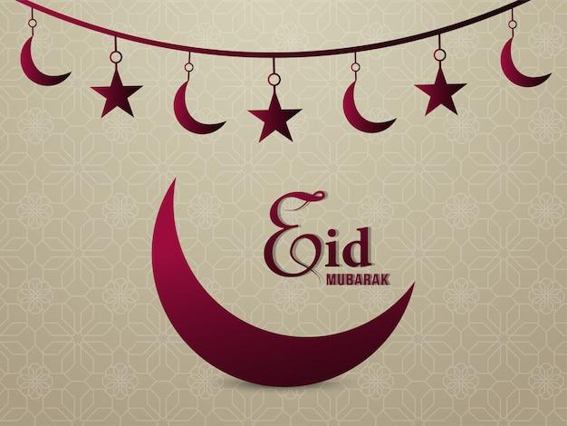 Eid mubarak celebration background with realistic moon