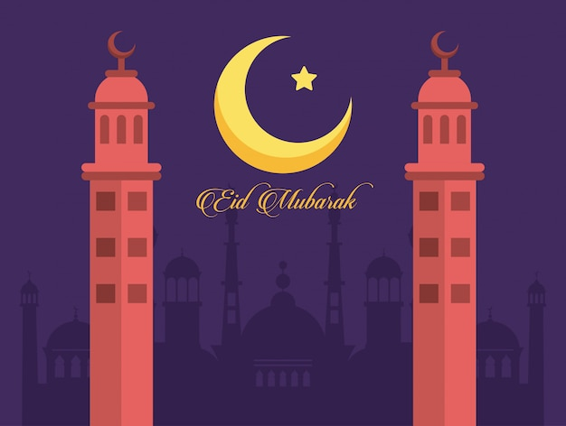 Eid mubarak celebration card with mosque cupules and moon vector illustration design