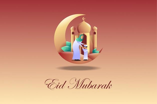 Eid mubarak celebration illustration
