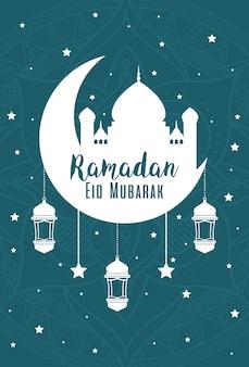イードムバラクお祝いランタンとタージマハルの月