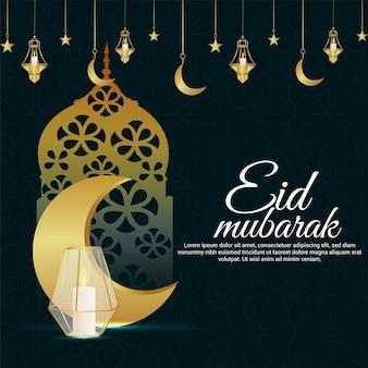 Eid mubarak celebration with golden moon on pattern background
