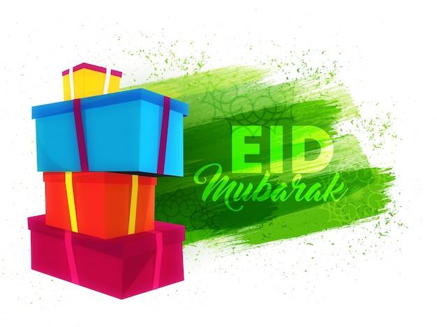 緑の背景に多くのギフトボックスがあるイスラム祝賀祭eid mubarak celebrationsコンセプト。