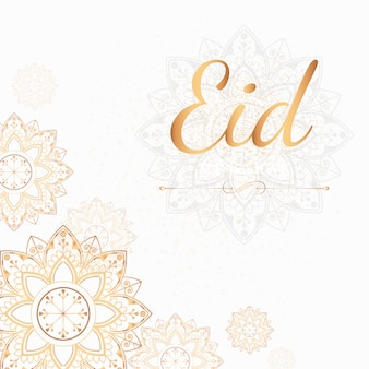 Eid mubarak celebratory illustration