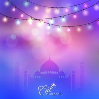 Eid mubarak colorful glow bulb lamp greeting background