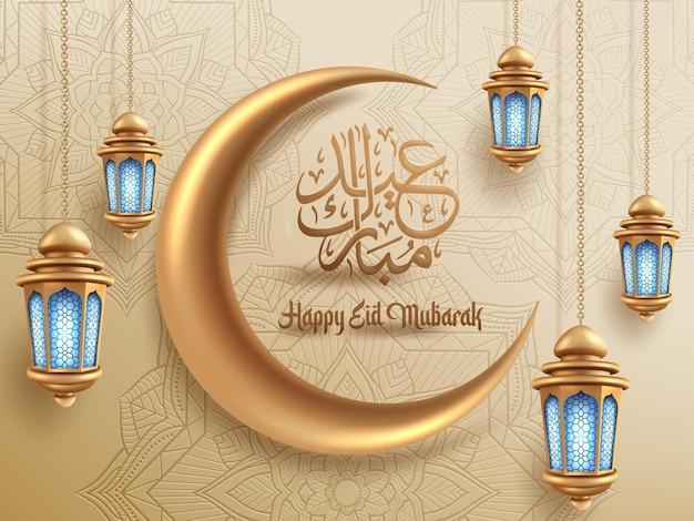 Eid mubarak concept islamic design crescent moon and arabic calligraphy