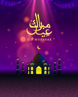 Eid mubarak cover card, drawn mosque night view from arch