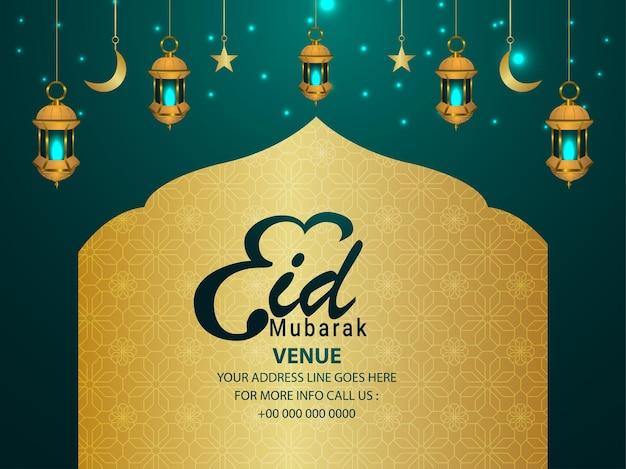 Eid mubarak decorative background with realistic golden lantern