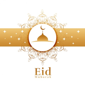 Eid mubarak decorative islamic greeting background design