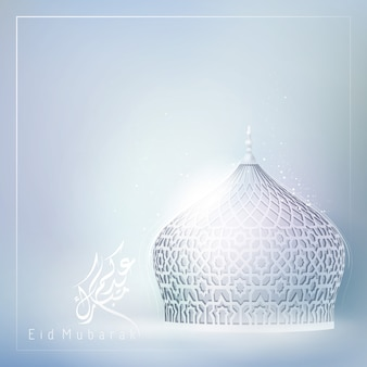 Eid mubarak design greeting card