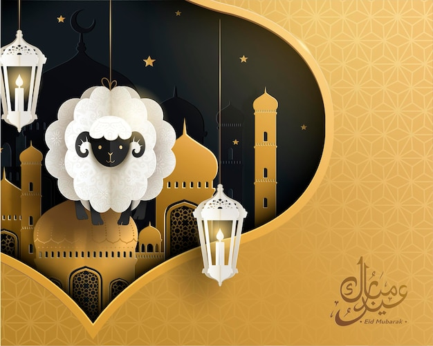 Eid mubarak design with cute sheep hanging in the air, golden mosque and white lanterns in paper art style