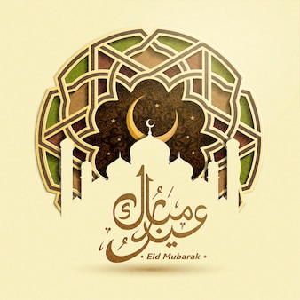 Eid mubarak design with decorative circular background and mosque in paper art style
