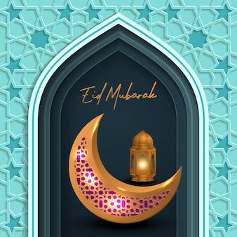 Ид мубарак дизайн с золотым фонарем и полумесяцем на фоне исламского узора