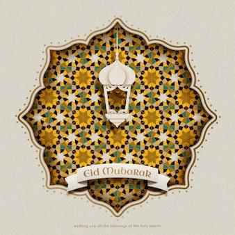 Eid mubarak design with paper art fanoos on colorful arabesque pattern