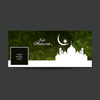 Eid mubarak copertura temporale elegante facebook