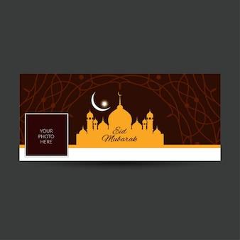 Copertura facebook timeline eid mubarak