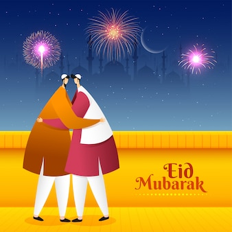 Eid mubarak. faceless muslim men hugging each other