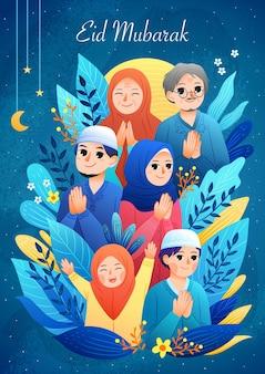 Eid mubarak family illustration