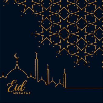 Eid mubarak festival background with islamic pattern