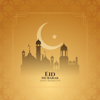 Eid 무바라크 축제 아름다운 인사말 카드