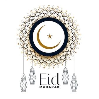 Eid mubarak festival decoration