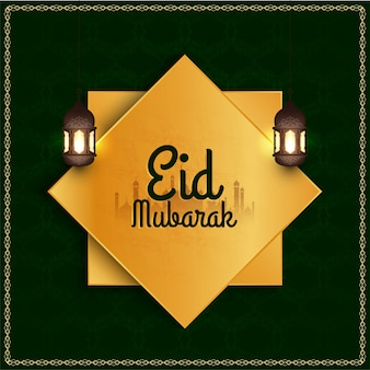 Eid mubarak festival decorative design