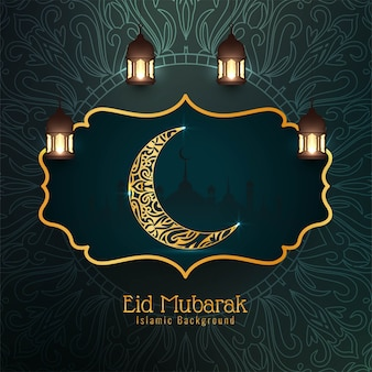 Eid mubarak festival decorative islamic background