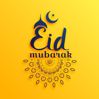 Eid mubarak festival greeting card on yellow background