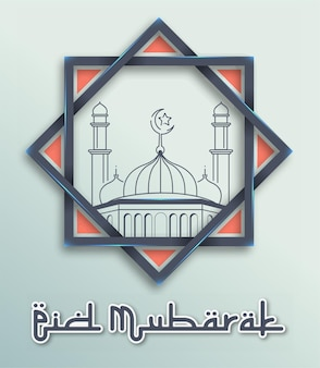 Eid mubarak flat design with mosque in frame